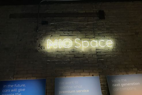 Image 8 for NIO Space at SXSW Interactive